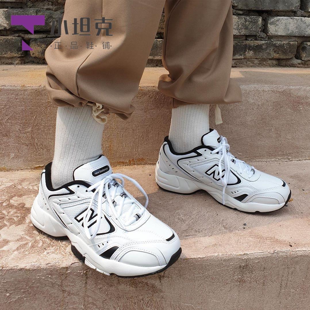New Balance/NB女鞋新款厚底老爹鞋复古鞋运动鞋跑步鞋WX452SB/SG