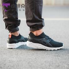 【特价】ASICS亚瑟士GEL-KAYANO男女鞋袜套运动跑步鞋HN705-9090