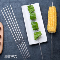 Barbecue Sign Stainless Steel Combination Lamb Skewers Skewers Grilled Meat Iron Signs Signs Baking Needle Signs