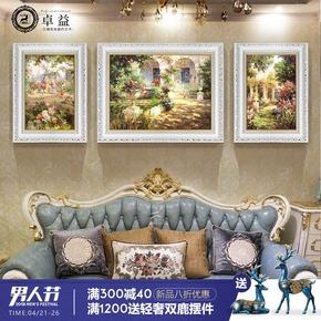 客厅装饰画欧式沙发背景简欧组合三联画地中海风景油画餐厅墙画