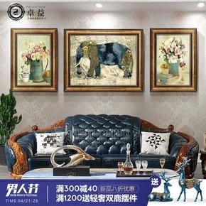 客厅装饰画美式沙发背景油画乡村田园花卉东南亚风格吉祥大象墙画