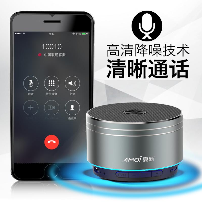 Amoi/夏新 K2无线蓝牙插卡音箱车载低音小钢炮手机迷你电脑音响