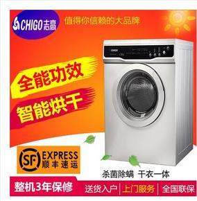 衣服烘干机家用商用速干衣9kg大容量滚筒式烘衣机全自动干衣机