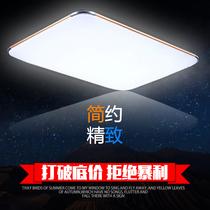 LED吸顶灯超薄客厅灯具正长方形简约现代卧室办公室餐厅阳台灯饰