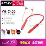 [顺丰]Sony/索尼 WI-C400入耳式无线蓝牙耳机颈挂式运动带麦通话
