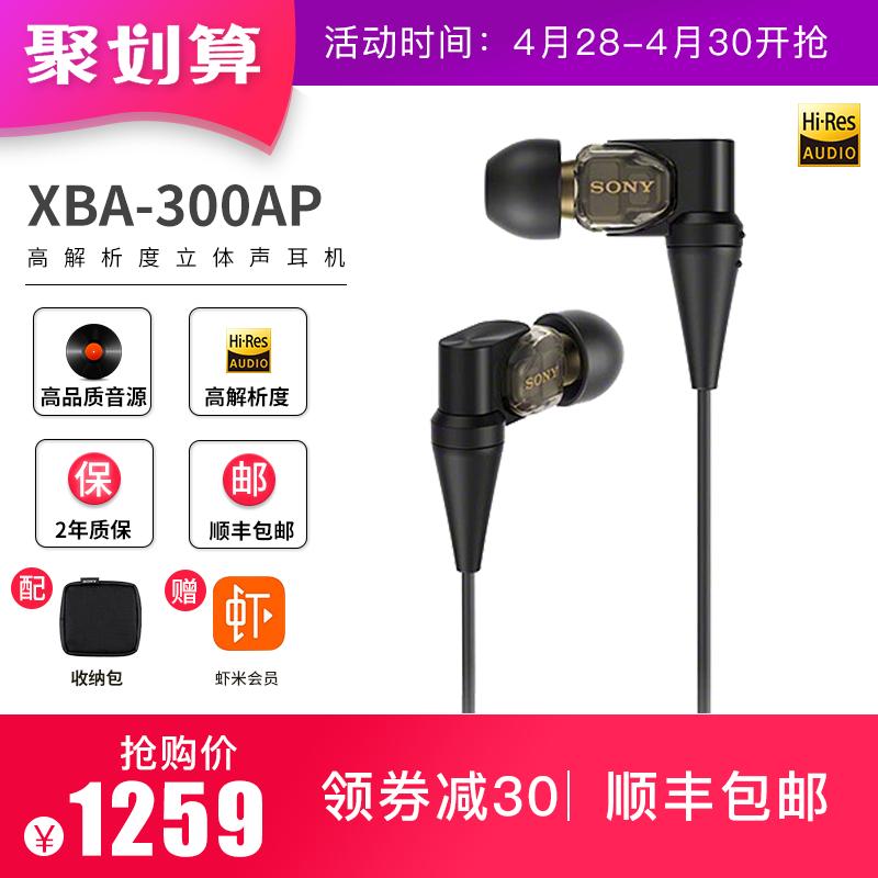 三单元动铁耳机