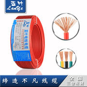GB RV electronic wire pure copper core 0.5 0.75 1.5 2.5 square household single core wire single strand soft wire