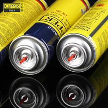 Clipper可利福原装进口充气防风高级通用大号品牌打火机丁烷气体