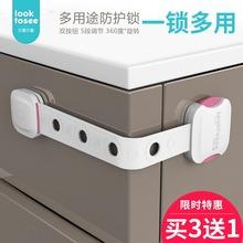 抽屉锁儿童安全锁宝宝防夹手多功能锁婴儿冰箱柜子门锁扣儿童防护