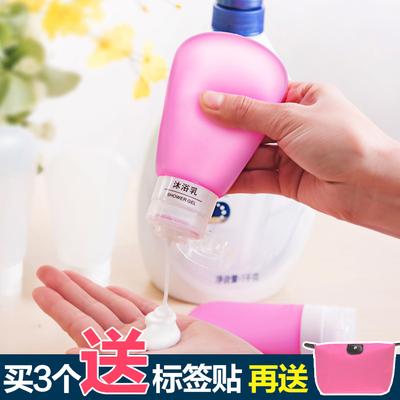 出差旅行套装便携按压化妆品洗发水乳液分装瓶沐浴露空瓶洗漱包