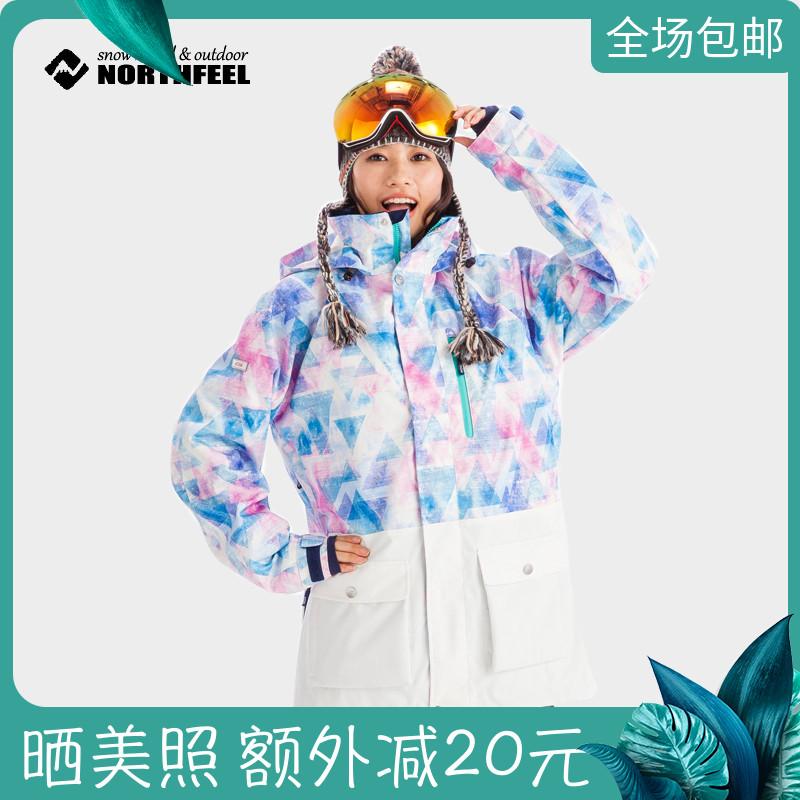 Лыжные костюмы / Сноубордические костюмы Артикул 562586331853
