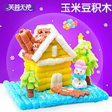 DIY magic corn kernels -- building blocks children's art zone kindergarten creative handmade toys sticky painting color
