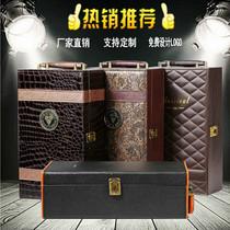 双支装红酒盒2只装礼盒通用礼品皮盒拉菲葡萄酒包装盒皮箱子定制