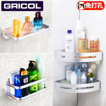 Bathroom rack, bathroom appliance, rack, toilet, toilet, free of perforation, suction wall, storage wall.
