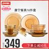 康宁玻璃碗