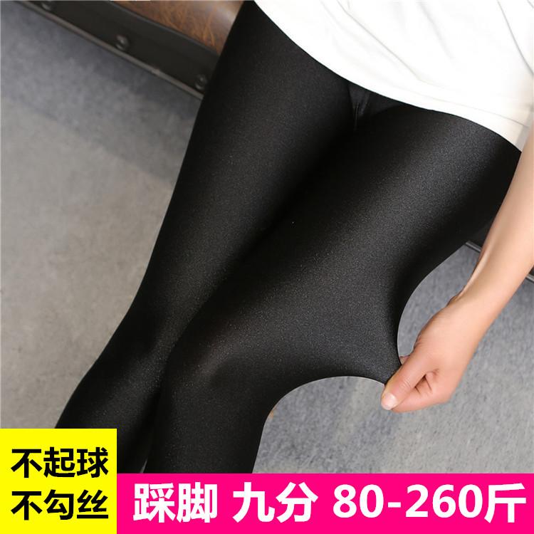 紧身弹力夏季超薄款打底裤女外穿九分胖mm加肥加大码光泽裤200斤