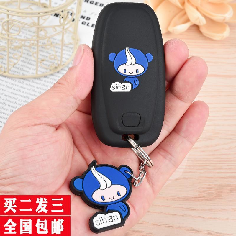 硅胶卡通钥匙套