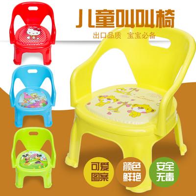 塑料凳子座椅靠背椅婴儿板凳宝宝幼儿园学习小椅子加大儿童叫叫椅