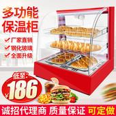 食品展示柜商用保温柜小型恒温柜加热保温箱蛋挞熟食炸鸡汉堡板栗