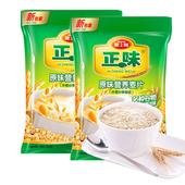 雅士利麦片600g*2袋正味原味营养麦片早餐冲饮即食燕麦片独立包装