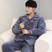 保暖加绒法兰绒家居服套装 冬季三层加厚珊瑚绒夹棉袄睡衣男士 特价