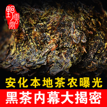买1送5礼品黑茶湖南安化黑茶正宗野云间手筑金花茯砖茶安华梅山