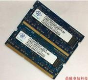 南亚 南亚易胜2G DDR3 1333三代笔记本电脑内存条PC3 10600全兼容