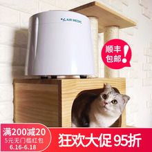 日本进口airmedic宠物除臭空气净化器家用除甲醛室内除味清新机