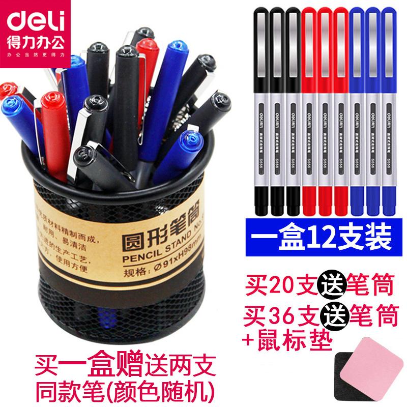 Подарочные ручки Артикул 555007119677