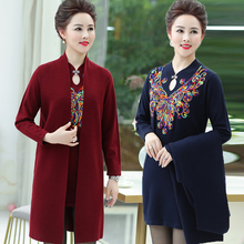 Mid-aged women's autumn temperament knitted two-piece suit 40-year-old mother wears large-sized medium-long bottom sweater skirt