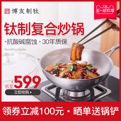 平底锅电磁炉炒菜