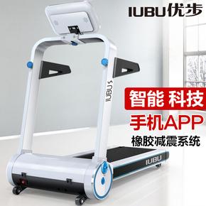 优步智能跑步机 迷你小型折叠家用款 正品电动超静音健身器材