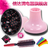 Hair dryer hood blowing hair dryer drying hood drying hood universal interface accessories care styling artifact
