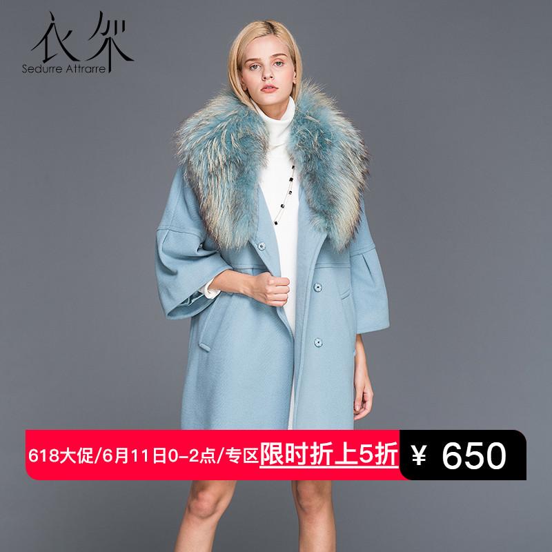 大衣貉子毛袖