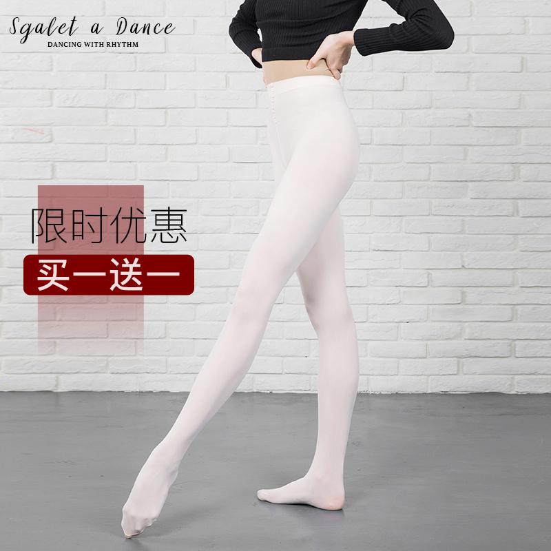 舞蹈袜成人女专业练功袜子连裤袜白色丝袜芭蕾大袜儿童薄款加绒厚