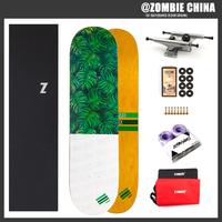 ZOMBIE/僵尸 专业组装滑板 四轮刷街新手双翘滑板 成人滑板初学者
