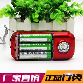 金正 B839S三节电池收音机插卡音箱老人迷你小音响便携播放器双卡