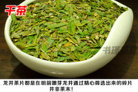 Longjing Extra Large Tea Slices in the Last 2019 Longjing Green Tea New Tea Extra Large Crushed Tea Slices 500g