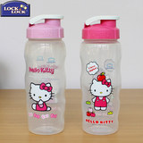 Le buckle water cup children's water cup hellokitty cute cartoon print plastic cup sealed leak-proof cup
