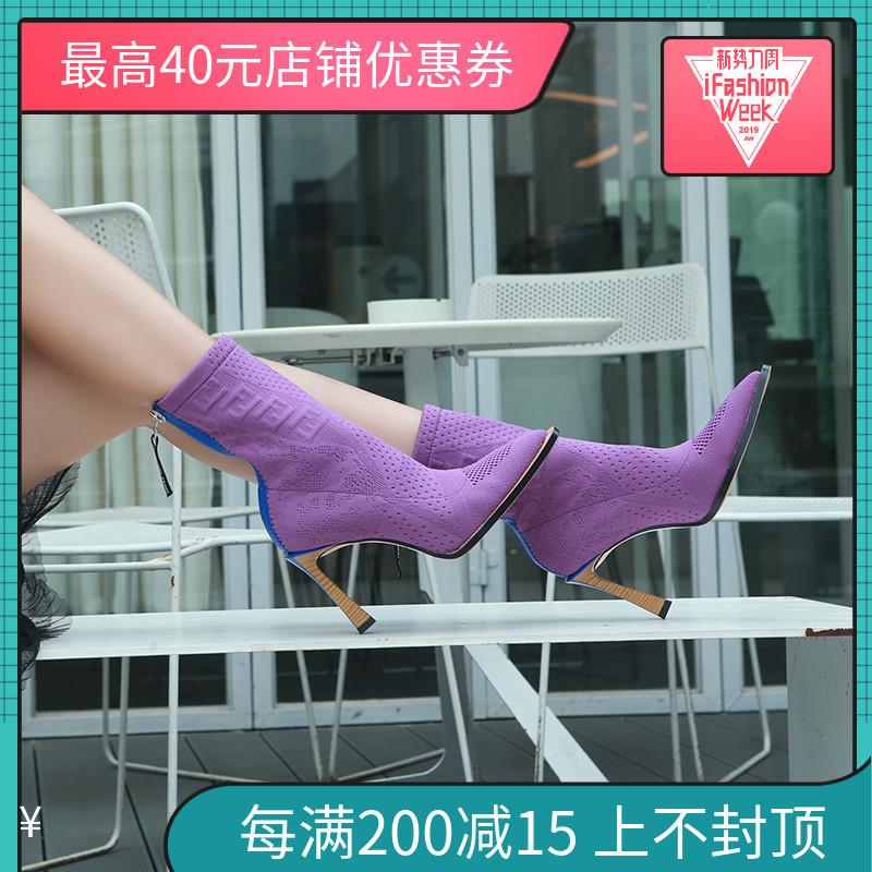网红瘦瘦靴子女欧美2019秋冬新款针织字母袜靴尖头细跟中筒弹力靴