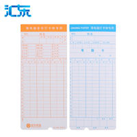 Punch paper attendance card paper micro computer punch card machine universal attendance white card attendance paper visitor attendance paper card work paper jam 100 sheets / bag