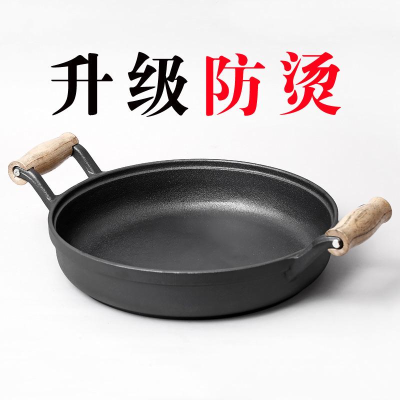 老式煎锅 平底锅 铸铁