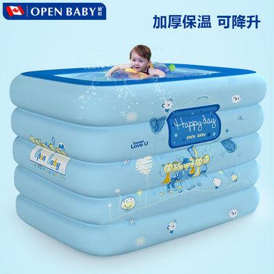欧培婴儿充气游泳池婴幼儿童宝宝泳池家用加厚洗澡桶新生儿浴盆