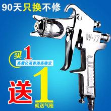 77上下壶喷枪油漆喷枪高雾化家具木器汽车油漆气动喷漆枪
