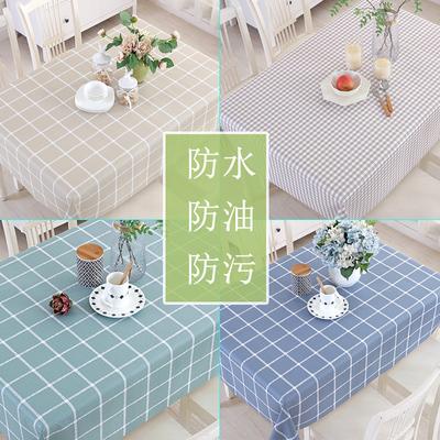 布艺田园餐桌有实体店吗