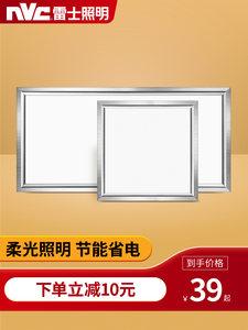 雷士照明集成吊顶灯LED厨房灯嵌入式厨卫面板灯具铝扣板平板灯