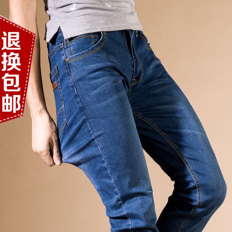 以純男士牛仔褲