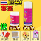 [Tai Xinhui] Thailand authentic white aloe vera gel to black head nose stickers black head water pig nose paste