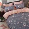 床单被罩两件套纯棉