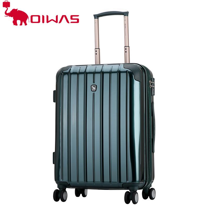爱华仕拉杆箱万向轮20寸男女飞机行李箱24寸亮面旅行箱扩展层